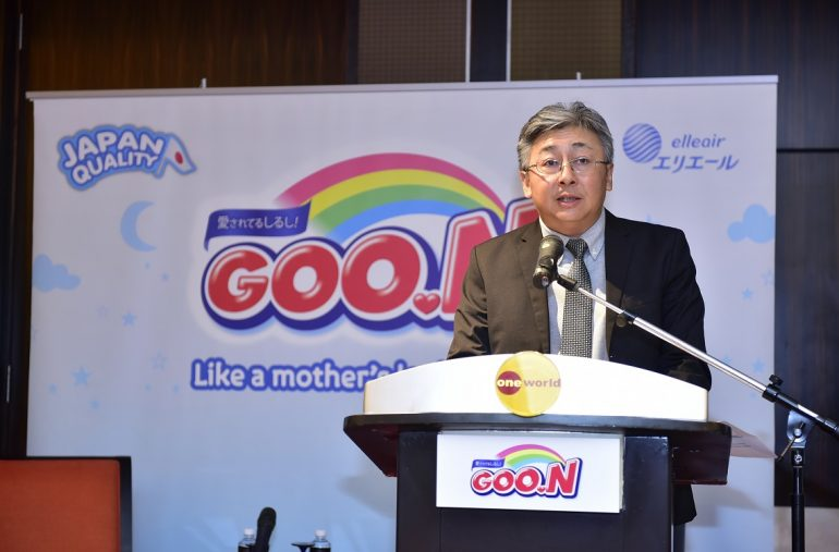 Goo.N launching event