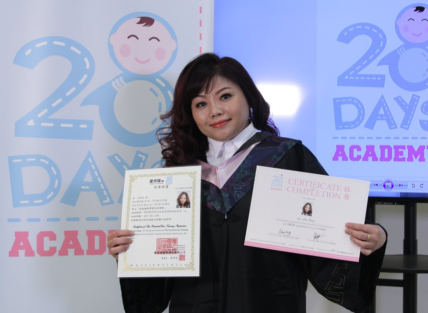 Woman after following the 28D program