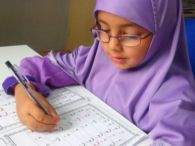 Religious Preschool Malaysia