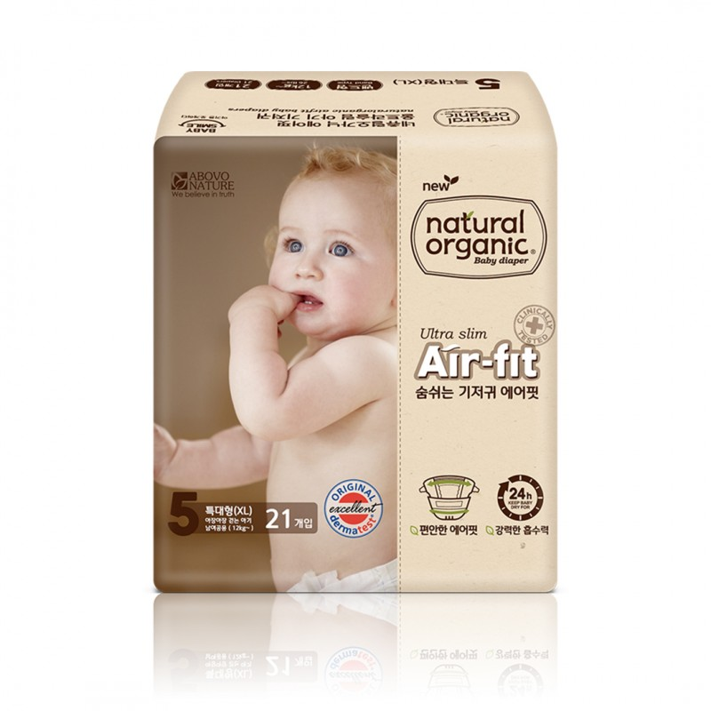 Organic Baby Diapers
