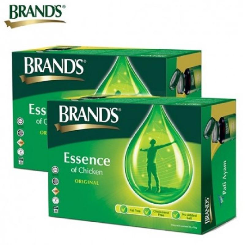 brand's®