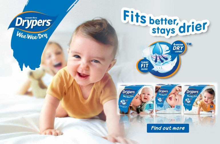 7378e268f7e3 How important is the fit of your baby s diapers  - Mother