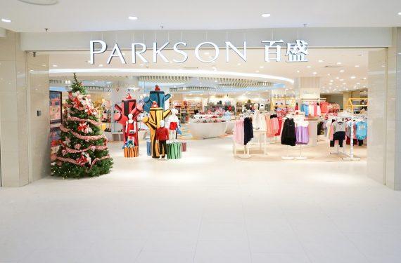 parkson baby fair