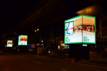 flashing-lights-billboards1