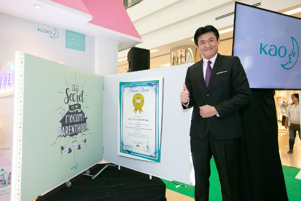 KAO Malaysia was given the title of Most Number of Parenting Guidebook Distribution in a Year in the Malaysia Book of Records.