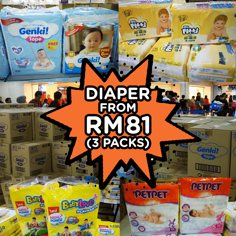 baby items baby warehouse sale