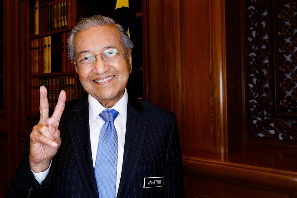 Tun M and Tun Siti last pic Happy Birthday
