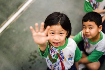Check your children's primary school admission through SPATKPM
