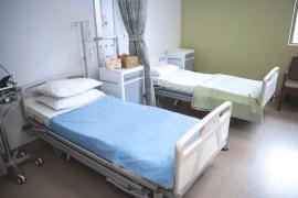 caj bersalin hospital kerajaan